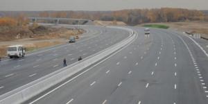 Автопилот на российских дорогах может появиться в ближайшие годы