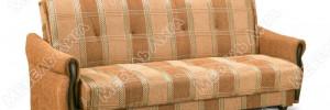 Какой диван купить?