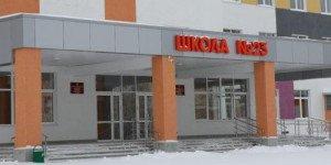 В Башкирии построена самая большая школа республики