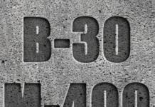 Бетон М400: свойства и применение