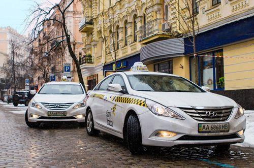 Надежная и удобная служба такси в Киеве