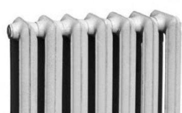 Какие радиаторы лучше использовать для отопления в квартире