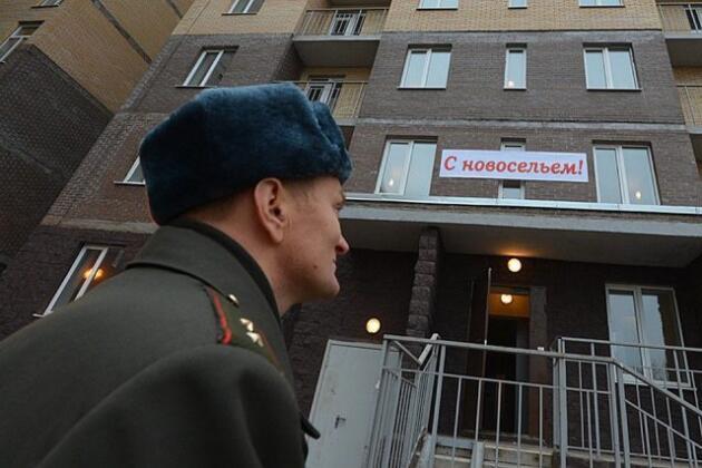 обеспечение жилищной субсидией военнослужащих в 2018 году